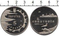 Изображение Мелочь Украина 5 гривен 2003 Медно-никель Proof-