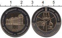 Изображение Монеты Украина Украина 2013 Биметалл Prooflike