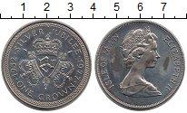 Изображение Монеты Остров Мэн 1 крона 1977 Медно-никель UNC-