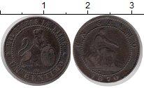 Изображение Монеты Испания 10 сентимо 1870 Бронза VF