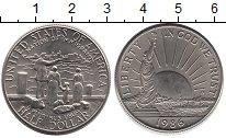 Изображение Монеты США 1/2 доллара 1986 Медно-никель UNC