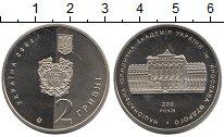 Изображение Монеты Україна 2 гривны 2004 Медно-никель Prooflike