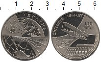 Изображение Мелочь Украина 2 гривны 2003 Медно-никель Prooflike 100  лет  Национальн