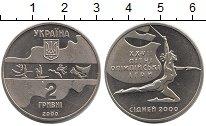 Изображение Монеты Україна 2 гривны 2000 Медно-никель Prooflike