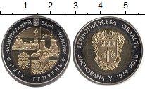 Изображение Монеты Україна 5 гривен 2014 Биметалл Prooflike