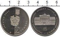 Изображение Мелочь Украина 2 гривны 2004 Медно-никель Prooflike 200  лет  Национальн