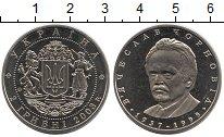 Изображение Монеты Україна 2 гривны 2003 Медно-никель Prooflike