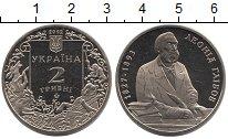 Изображение Монеты Украина 2 гривны 2002 Медно-никель Prooflike Леонид  Глебов.