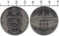 Изображение Мелочь Украина 5 гривен 2001 Медно-никель Prooflike 1100  лет  Полтаве.