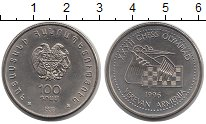 Изображение Монеты Армения 100 драм 1996 Медно-никель UNC