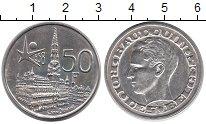 Изображение Монеты Бельгия 50 франков 1958 Серебро UNC-