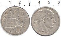 Изображение Монеты Бельгия 50 франков 1951 Серебро VF