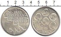 Изображение Монеты Бельгия 500 франков 1980 Посеребрение UNC