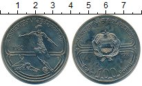 Изображение Монеты Венгрия 100 форинтов 1982 Медно-никель XF Чемпионат мира в Исп