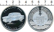 Изображение Монеты Германия жетон 0 Посеребрение Proof Достижения ГДР. Траб