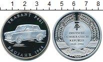 Изображение Монеты Германия жетон 0 Посеребрение Proof