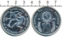 Изображение Монеты Болгария 10 лев 1982 Серебро UNC Чемпионат мира по фу