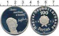 Изображение Монеты Венгрия 100 форинтов 1973 Серебро Proof