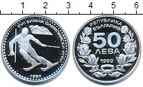 Изображение Монеты Болгария 50 лев 1992 Серебро Proof