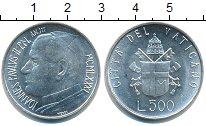 Изображение Монеты Ватикан 500 лир 1981 Серебро UNC
