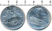 Изображение Монеты Ватикан 500 лир 1996 Серебро UNC
