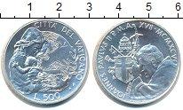 Изображение Монеты Ватикан 500 лир 1995 Серебро UNC