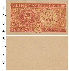 Изображение Банкноты Германия : Нотгельды игровая банкнота 1980  XF Банкнота для игры