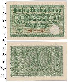 Третий Рейх 50 пфеннигов 0