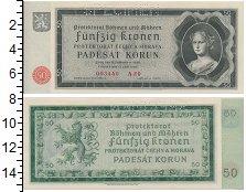 Изображение Боны Богемия и Моравия 50 крон 1940  XF