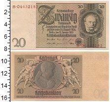 Третий Рейх 20 марок 0