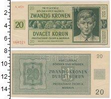 Чехия 20 крон 0