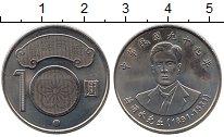 Изображение Монеты Тайвань 10 юаней 2010 Медно-никель UNC Чан Вэй-шуй