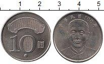Изображение Монеты Тайвань 10 юаней 2011 Медно-никель UNC