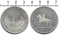 Изображение Монеты Турция 50 лир 1972 Серебро Proof-