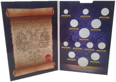 Альбомы с серебряными монетами древнеримская медная монета 3 буквы