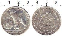 Изображение Монеты Мексика 50 песо 1985 Серебро UNC- Чемпионат  мира  по