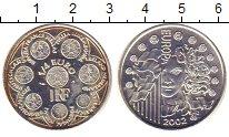 Изображение Монеты Франция 1/4 евро 2002 Серебро UNC