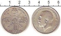 Изображение Монеты Великобритания 1 флорин 1914 Серебро VF-