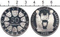 Изображение Монеты Австрия 50 шиллингов 1974 Серебро Proof 1200 - летие  Зальцб