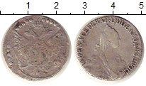 Изображение Монеты 1762 – 1796 Екатерина II 20 копеек 0 Серебро VF
