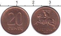 Изображение Мелочь Литва 20 центов 1991 Медно-никель XF