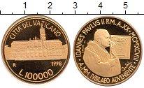Изображение Монеты Ватикан 100.000 лир 1998 Золото Proof- KM#302. Базилика Сан