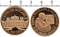 Изображение Монеты Ватикан 100.000 лир 1997 Золото Proof- KM# 289. Базилика Св