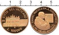 Изображение Монеты Ватикан 100.000 лир 1996 Золото Proof- KM#357. Базилика Свя
