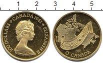 Изображение Монеты Канада 100 долларов 1981 Золото Proof-