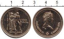 Изображение Монеты Канада 100 долларов 1976 Золото UNC