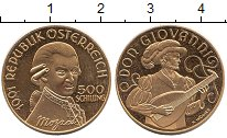 Изображение Монеты Австрия 500 шиллингов 1991 Золото Proof