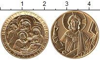 Изображение Монеты Австрия 500 шиллингов 2000 Золото Proof