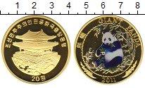Изображение Монеты Северная Корея Северная Корея 2011 Латунь Proof