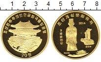 Изображение Монеты Северная Корея 20 вон 2014 Латунь Proof Монах.